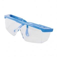 Adjustable Safety Glasses Clear